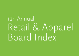 12th Annual Retail & Apparel Board Index